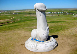 The Phallus of Kharhorin