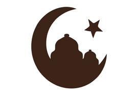 Islam's Many Faces