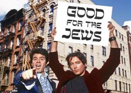 That (Jewish) 70s Show