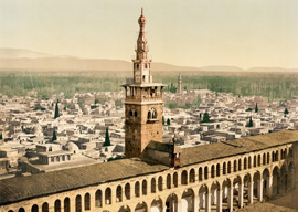 Minaret of the Bride, Damascus